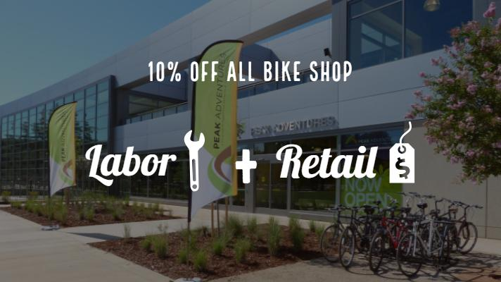 Bike shop Labor and Retail at Sacramento State